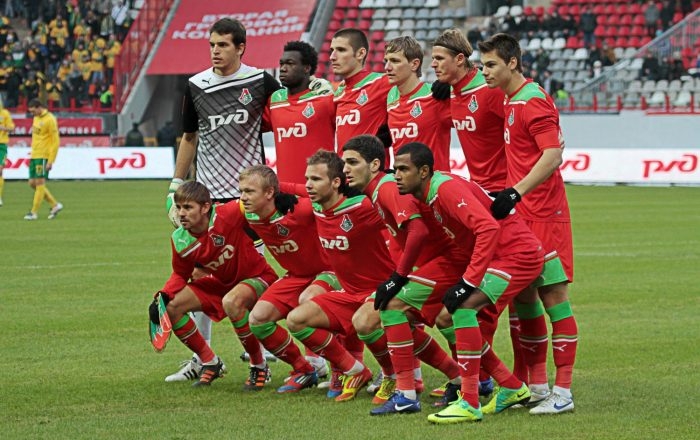 Lokomotiv Moscow - Nice UEFA Europa League