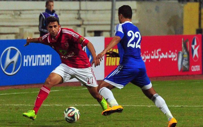 Tanta SC vs El Raja betting prediction