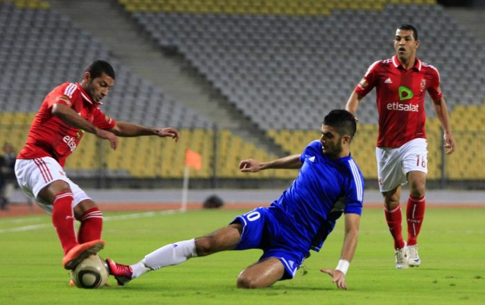 Al Asyouty Sports vs ENPPI Club Betting Prediction