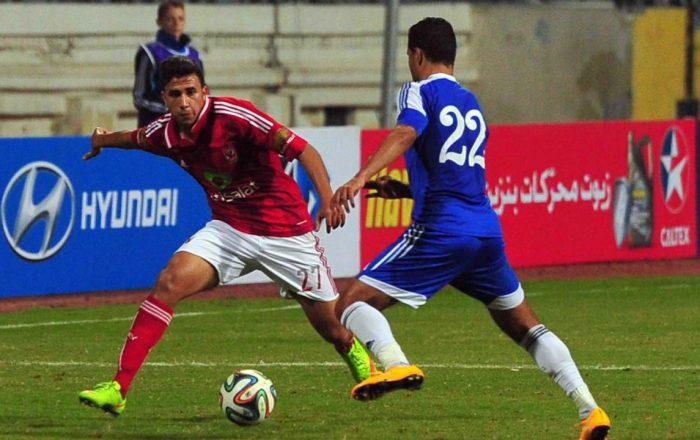 Al Nasr - Misr Lel Makasa Soccer Prediction