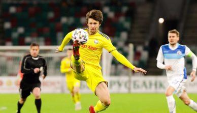 BATE Borisov vs FC Neman Grodno Betting Odds and Predictions